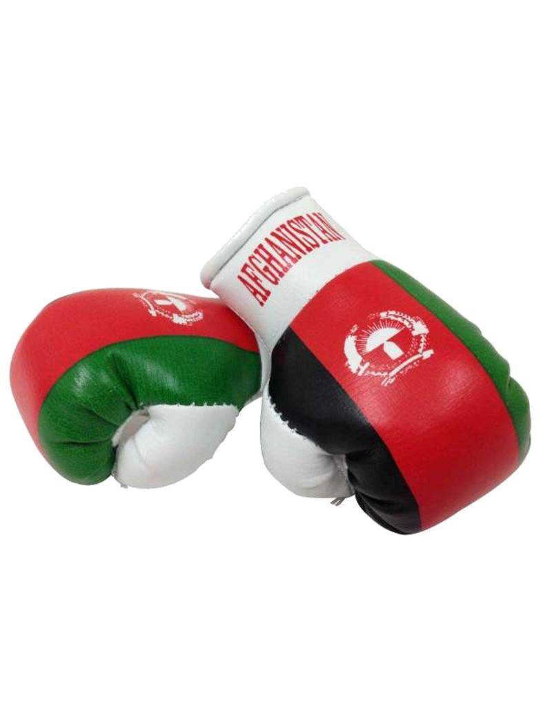 Kleine Boxhandschuhe Afganistan